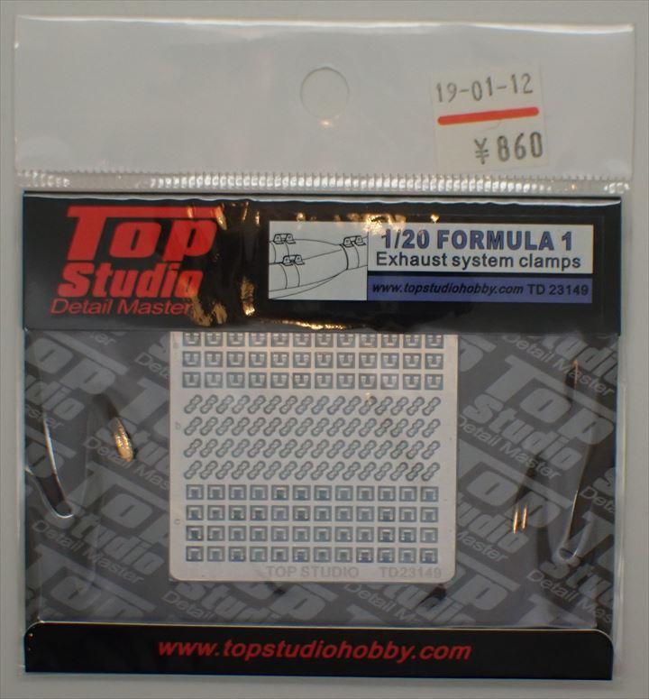 TD23149  1/20 F1用 エキパイ クランプ 3種入(トップスタジオ)
