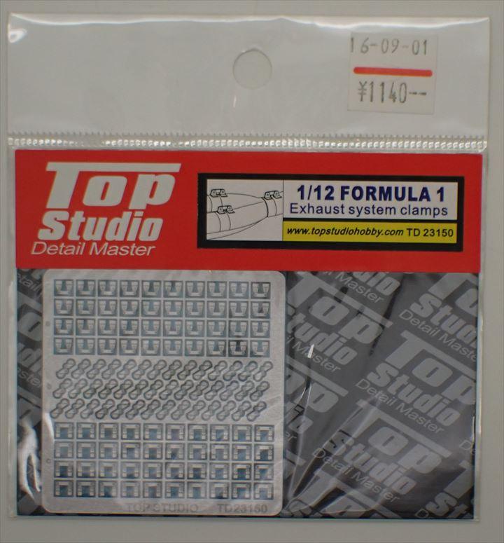 TD23150  1/12 F1用 エキパイ クランプ 3種入(トップスタジオ)