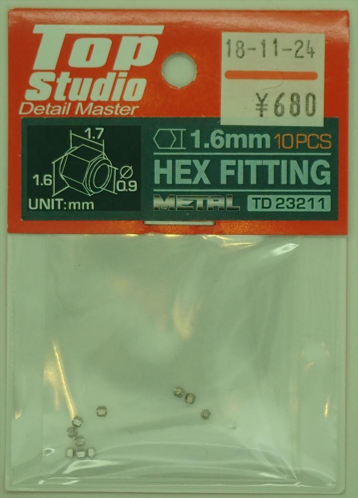 TD23211  1.6mm 六角フィッティング (六角フランジ) 10個入(トップスタジオ)