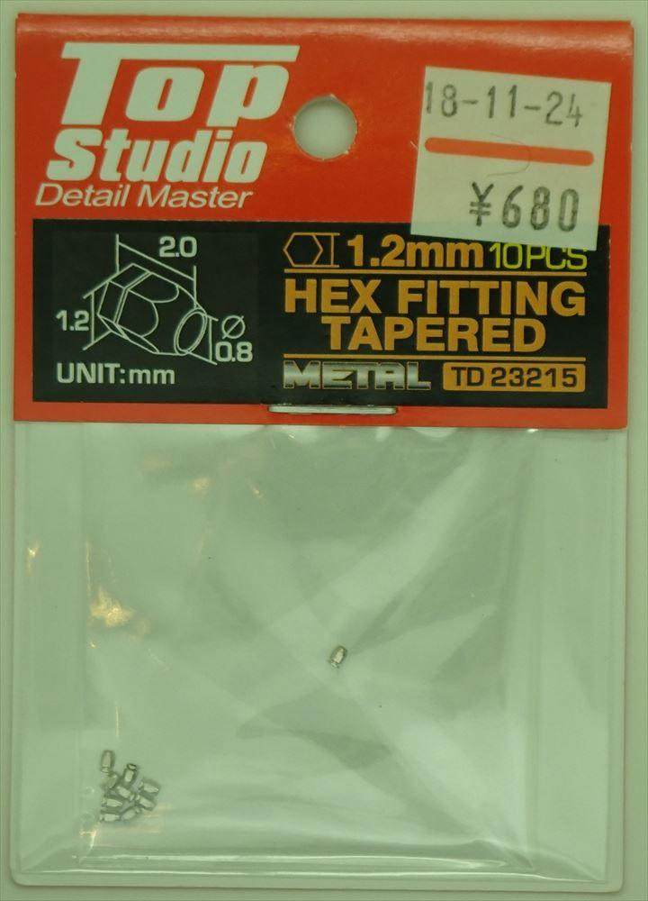 TD23215  1.2mm 六角フィッティングテーパー付 (六角フランジテーパー付) 10個入(トップスタジオ)