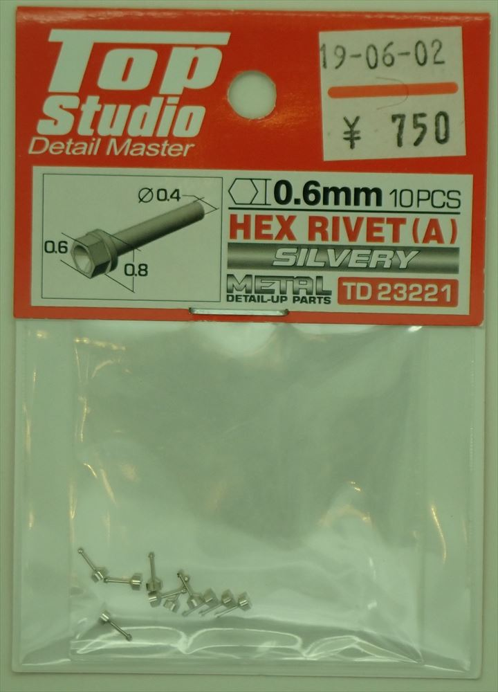 TD23221  六角リベット (A) 0.6mm 10個入 (トップスタジオ)