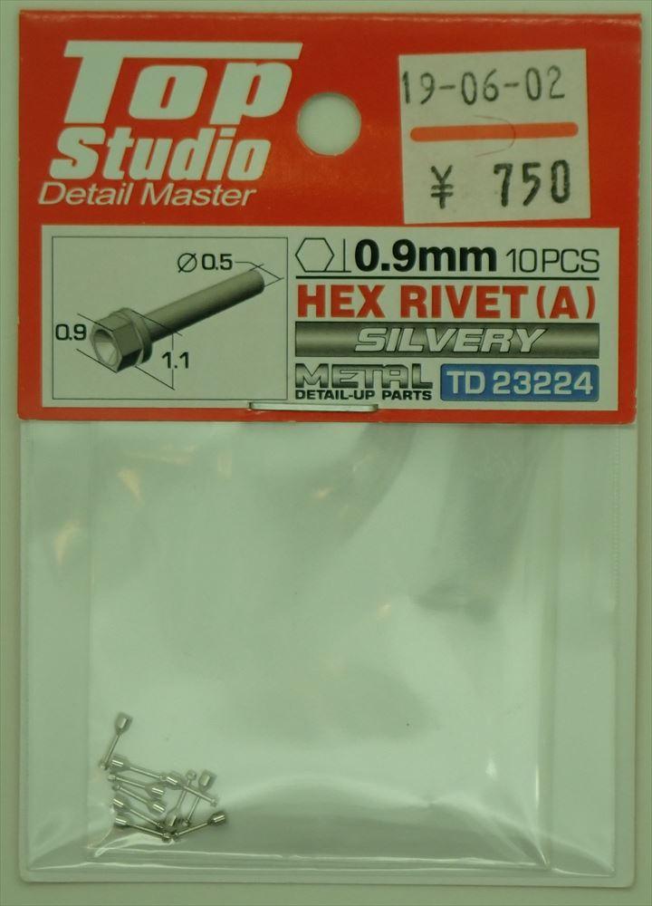 TD23224  六角リベット (A) 0.9mm 10個入(トップスタジオ)