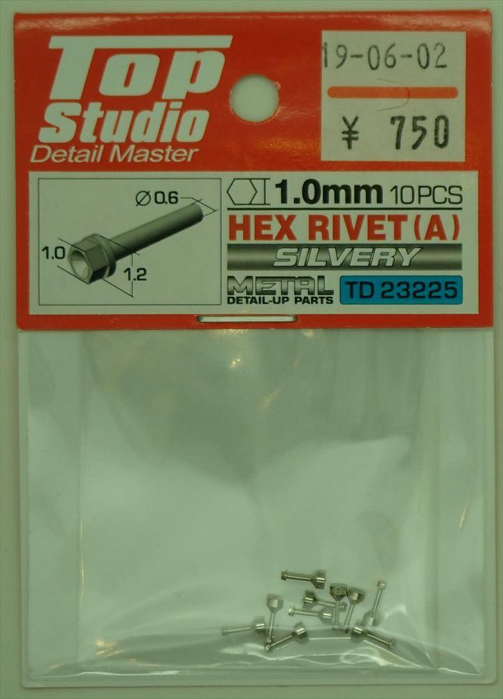 TD23225  六角リベット (A) 1.0mm 10個入(トップスタジオ)