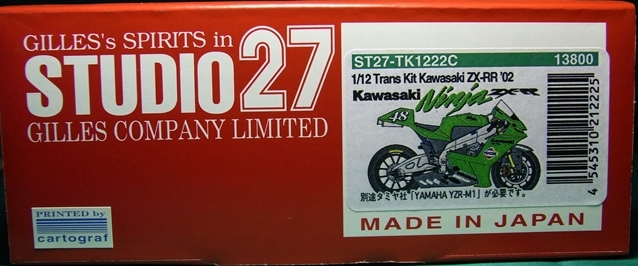 TK1222C 1/12 Kawasaki Ninja ZX-RR 2002