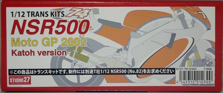 TK1230C 1/12 NSR500 Moto GP2002 Katoh version (T社1/12NSR500対応)