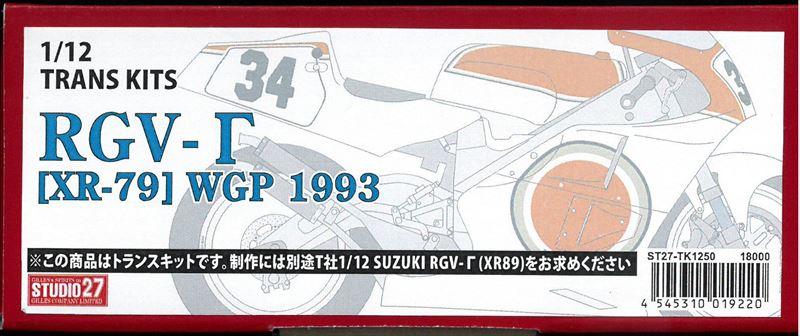 TK1250 1/12 RGV-Γ [XR-79]WGP 1993 [T社1/12SUZUKI RGV-Γ)