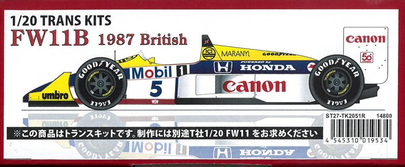 TK2051R   FW11B  1987 British  1/20 TRANS KITS