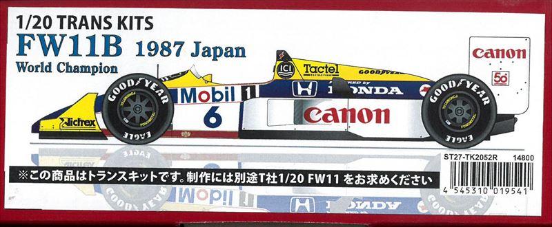 TK2052R   FW11B  1987 Japan  1/20 TRANS KITS
