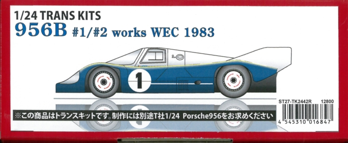TK2442R 1/24  956B #1/# 2works WEC 1983  1/24TRANS KITS