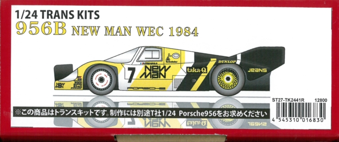 TK2441R 1/24  956B NEW MAN WEC 1984  1/24TRANS KITS