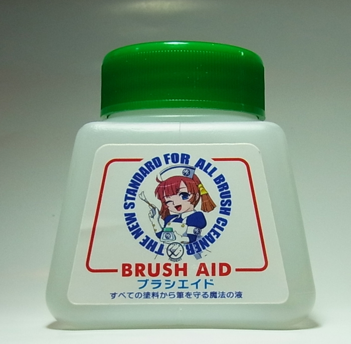 TRD70110 ブラシエイド 筆の洗浄液 120ml