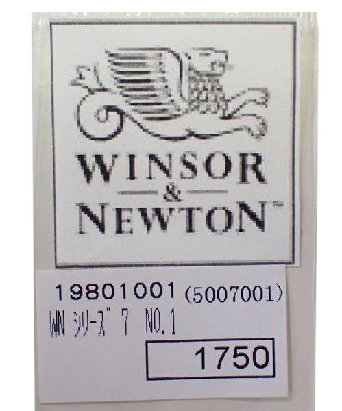 w5007001 スタンダードNo.1軸径:0.4mm全長:175mm (ウインザー&ニュートン)