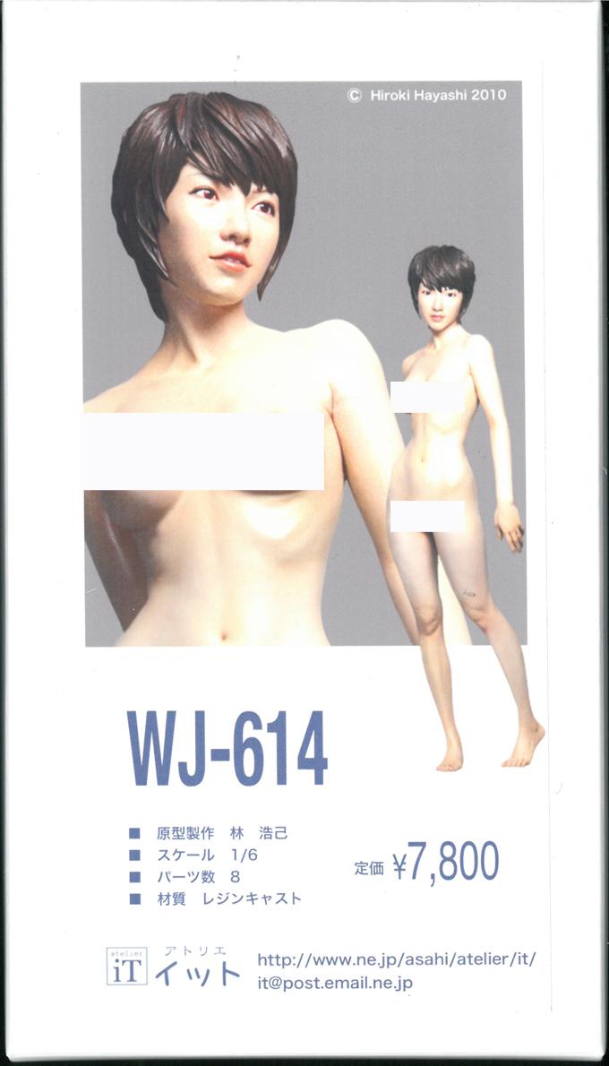 it6-WJ614  1/6   情景フィギュア  atelierIT