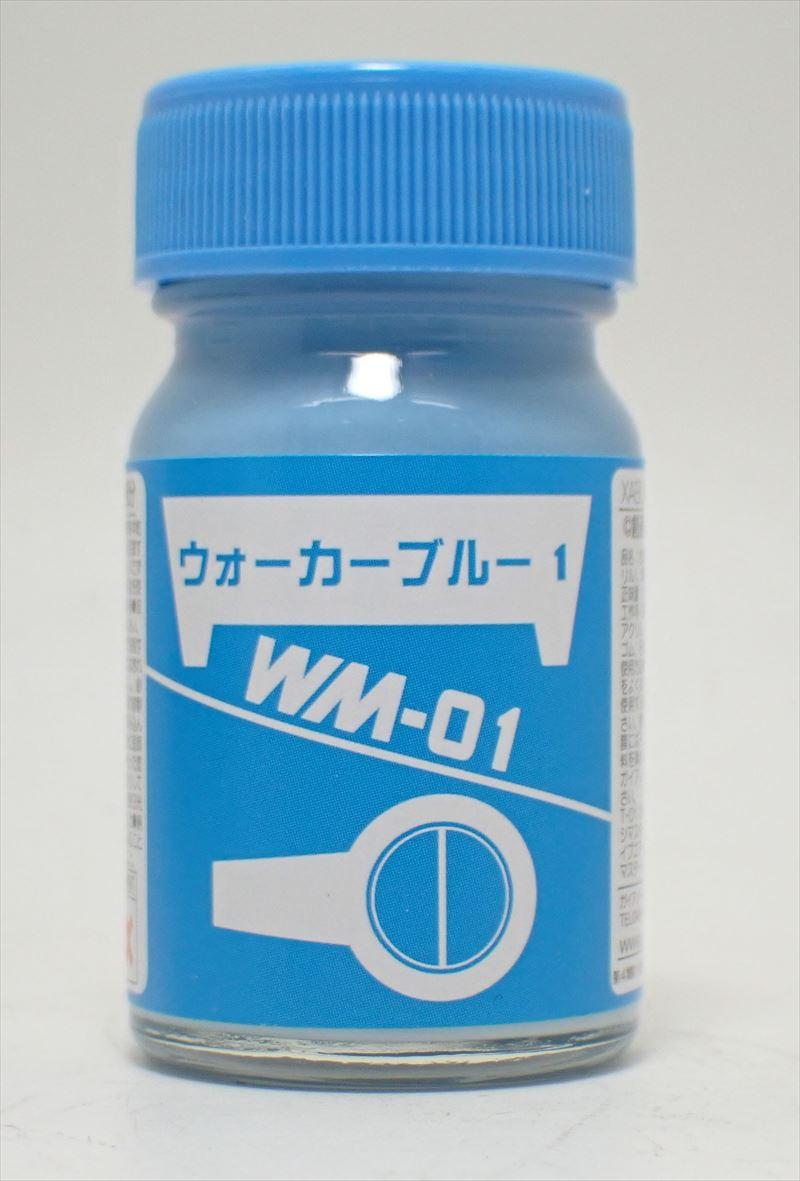 WM-01 ウォーカーブルー 15ml