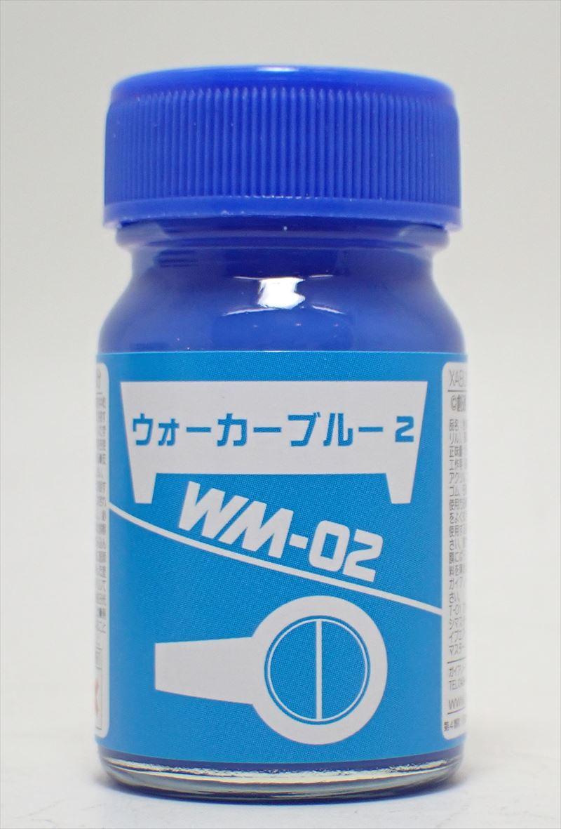WM-02 ウォーカーブルー 15ml