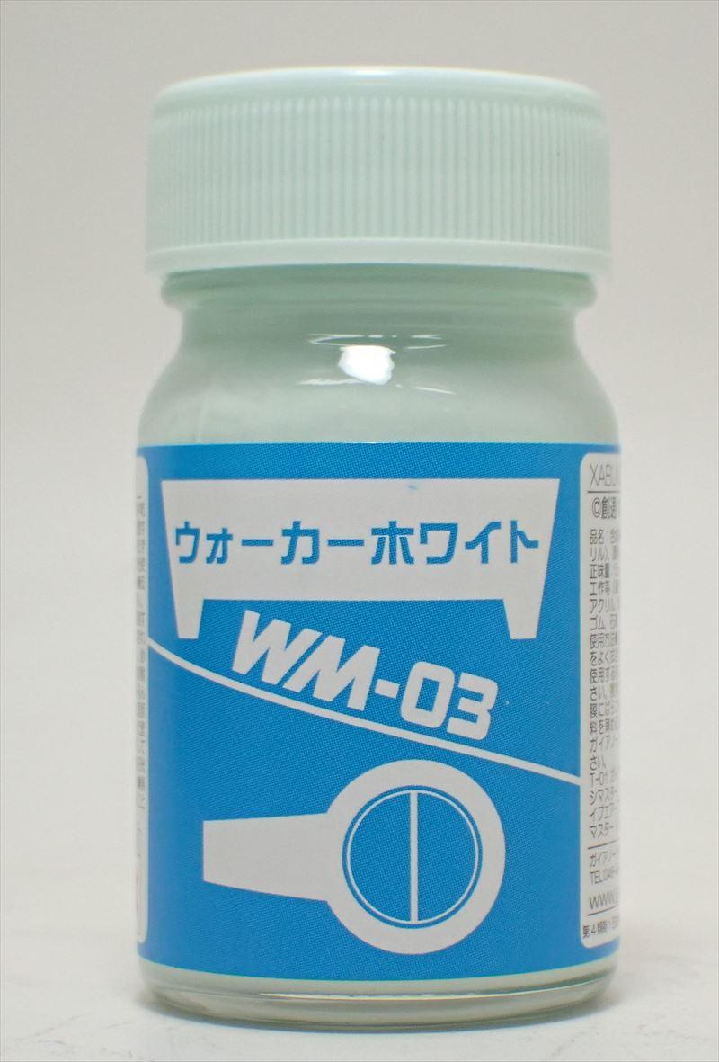 WM-03 ウォーカーホワイト 15ml