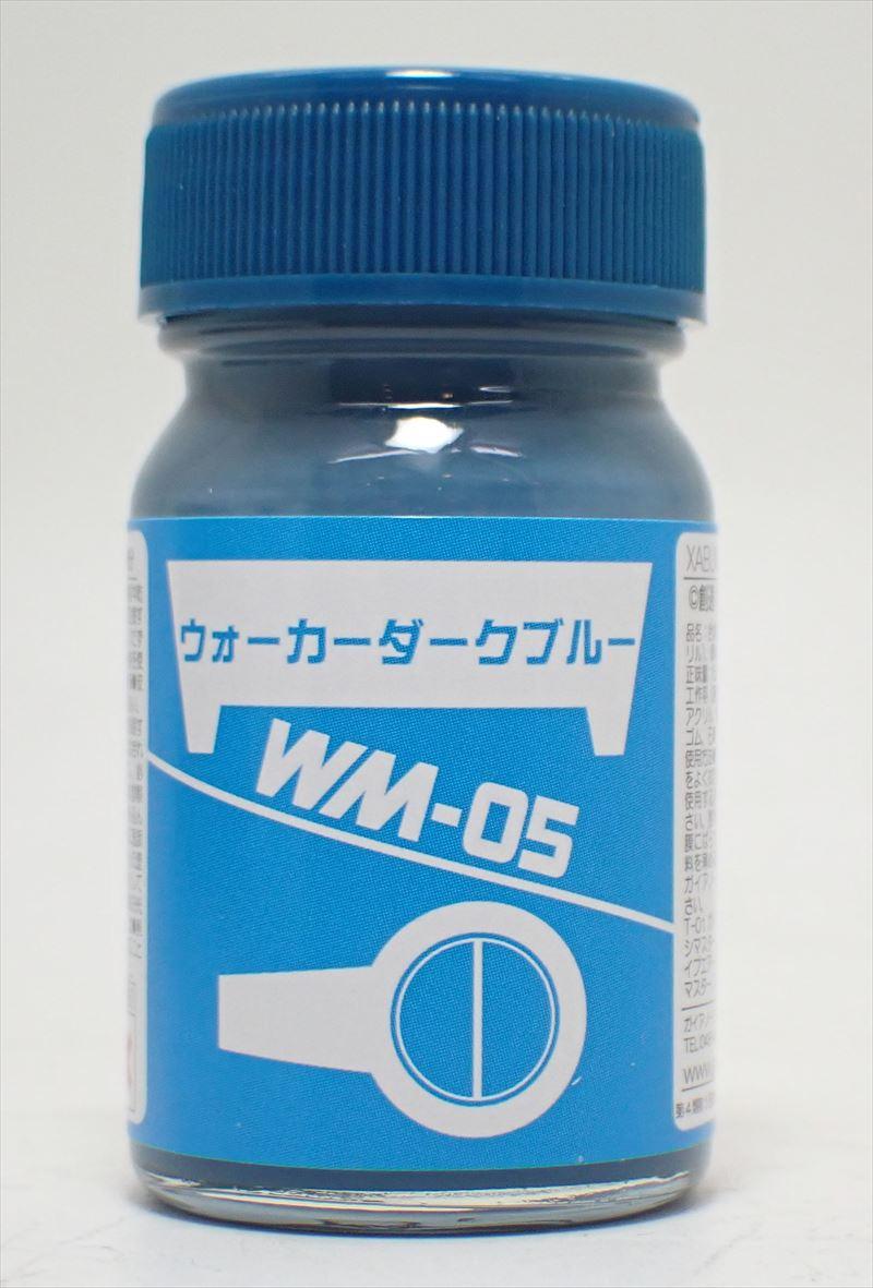 WM-05 ウォーカーダークブルー 15ml