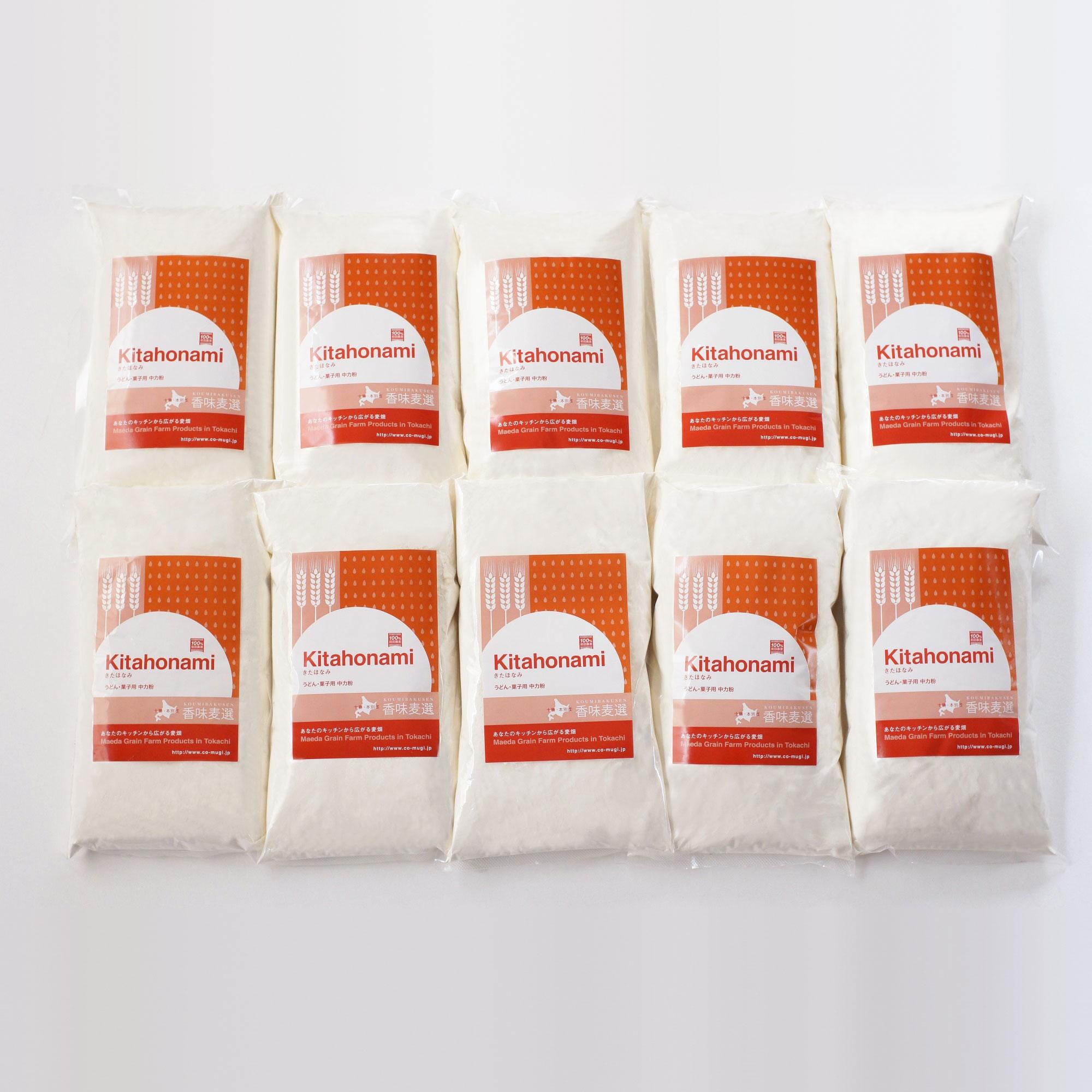【送料込】【前田農産の十勝・ほんべつ町産100%小麦粉】キタノカオリ1KG 10袋セット
