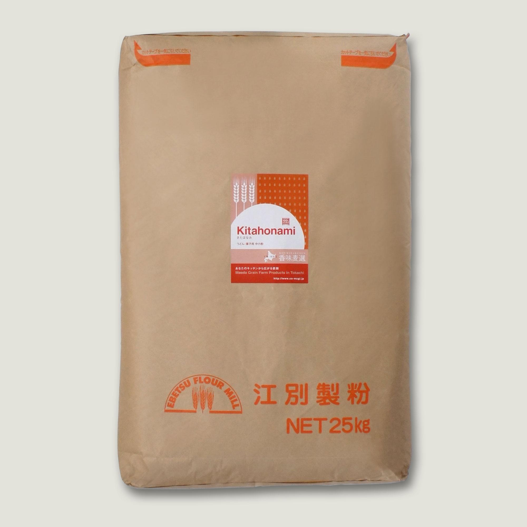 【送料込】【前田農産の十勝・ほんべつ町産100%小麦粉】キタノカオリ25KG