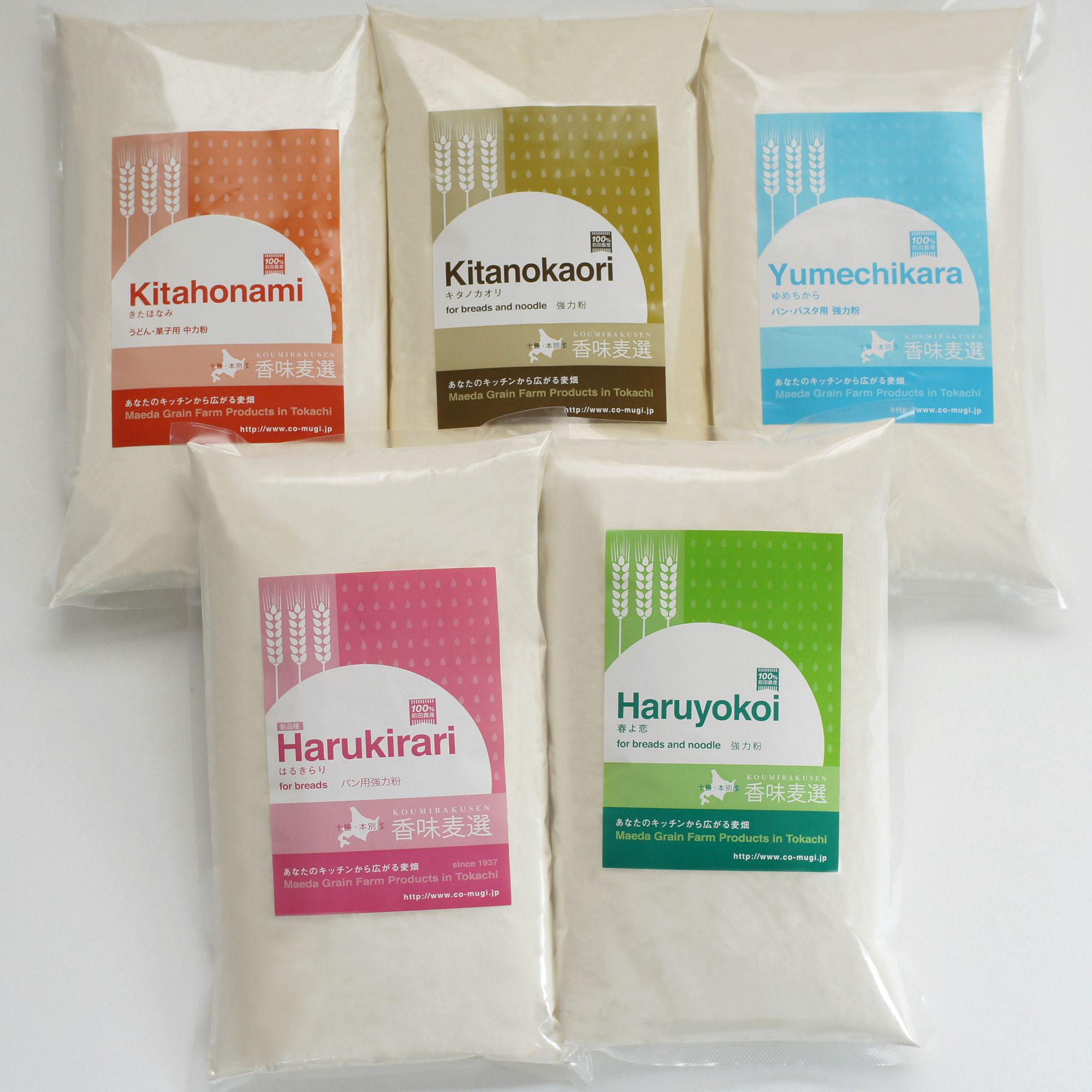 【前田農産の十勝・ほんべつ町産100%小麦粉】アラカルト1KG 5袋セット