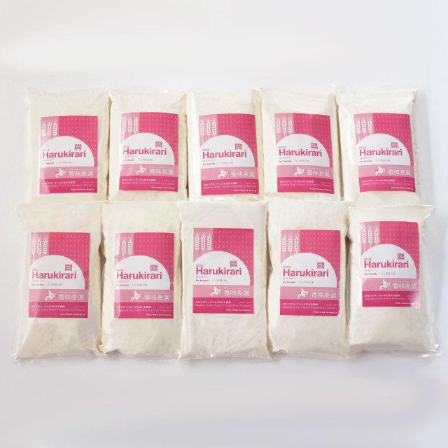 【送料込】【前田農産の十勝・ほんべつ町産100%小麦粉】はるきらり1KG 10袋セット