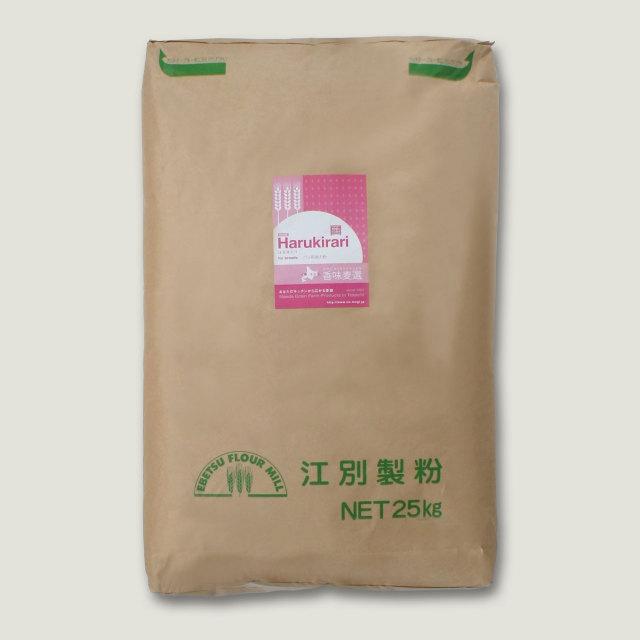 【送料込】【前田農産の十勝・ほんべつ町産100%小麦粉】はるきらり25KG