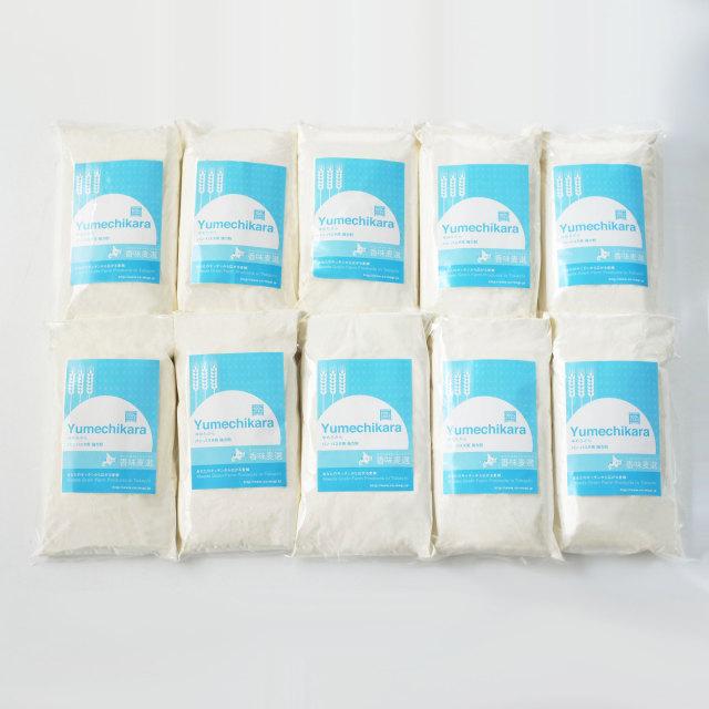 【送料込】【前田農産の十勝・ほんべつ町産100%小麦粉】ゆめちから1KG 10袋セット