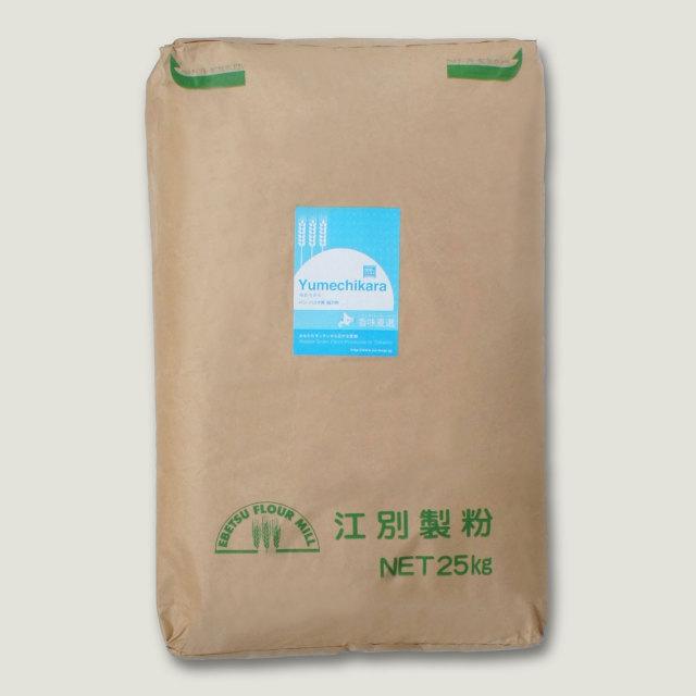 【送料込】【前田農産の十勝・ほんべつ町産100%小麦粉】ゆめちから25KG