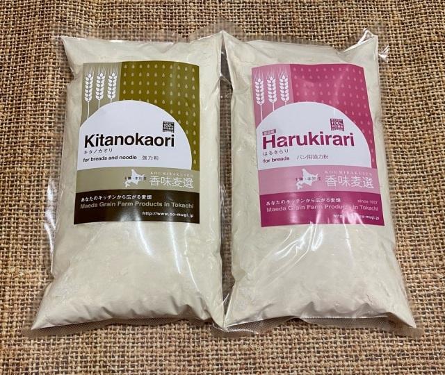 2021年小麦キャンプ記念 【前田農産】キタノカオリ1kg&はるきらり1kgセット