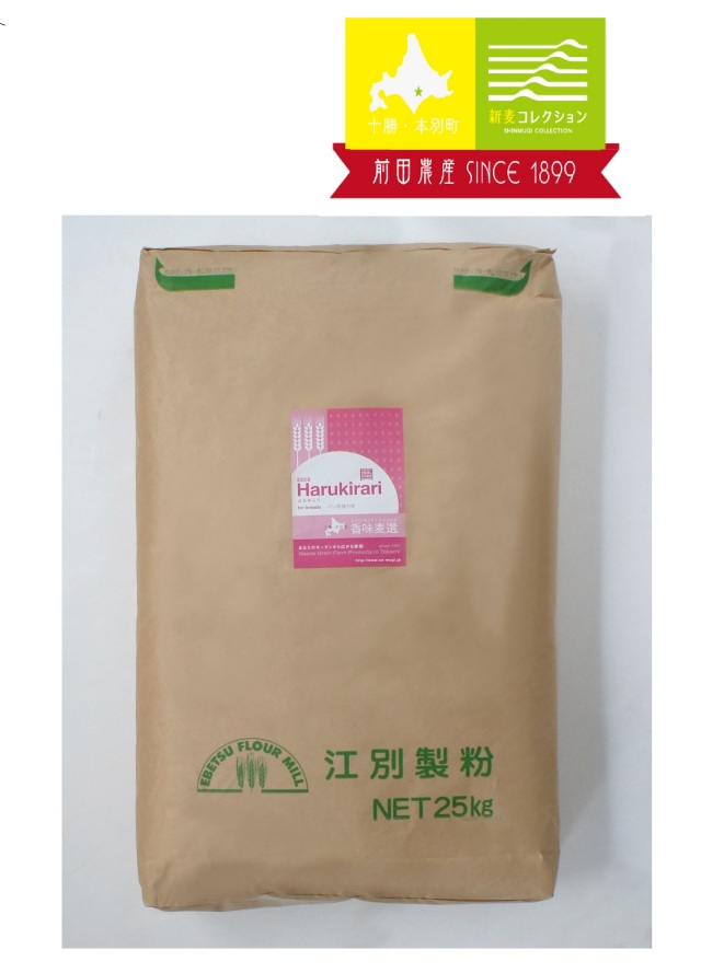 【送料込】【前田農産】2017年産新麦 はるきらり 25kg