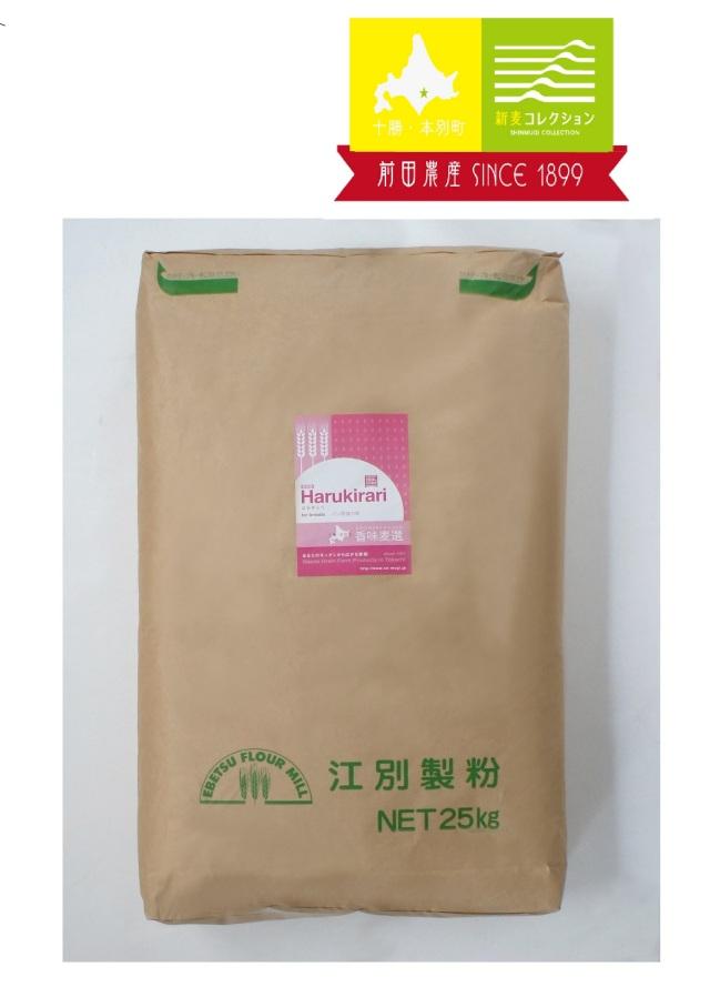 【送料込】【前田農産】2018年産新麦 はるきらり 25kg
