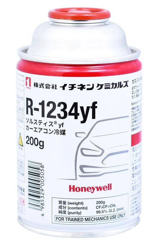 R1234YF カーエアコン用冷媒