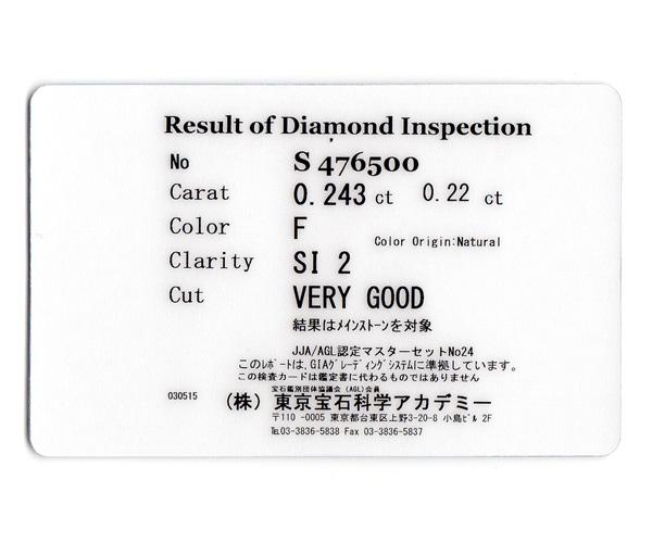 サンクスデイズダイヤモンド