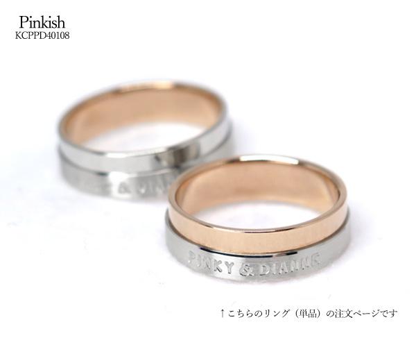 ピンキッシュ40108-9