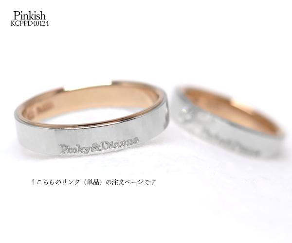 ピンキッシュ40123-11