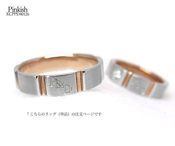 ピンキッシュ40125-6
