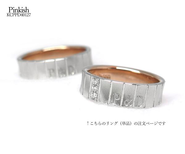 ピンキッシュ40127-8