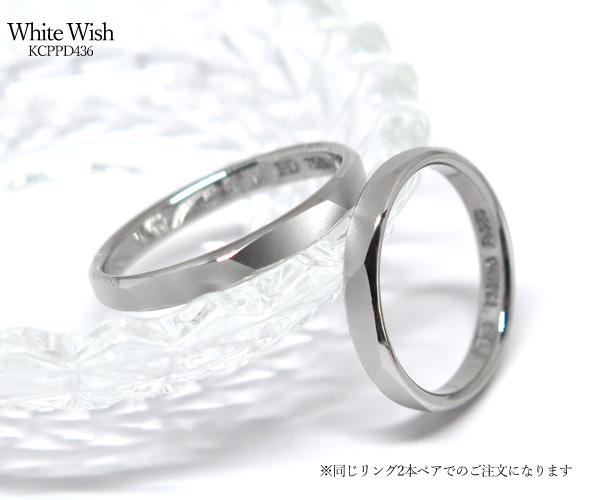 ホワイトウィッシュ436