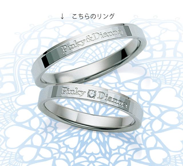 ピンキー&ダイアン(結婚指輪)KCPPD440