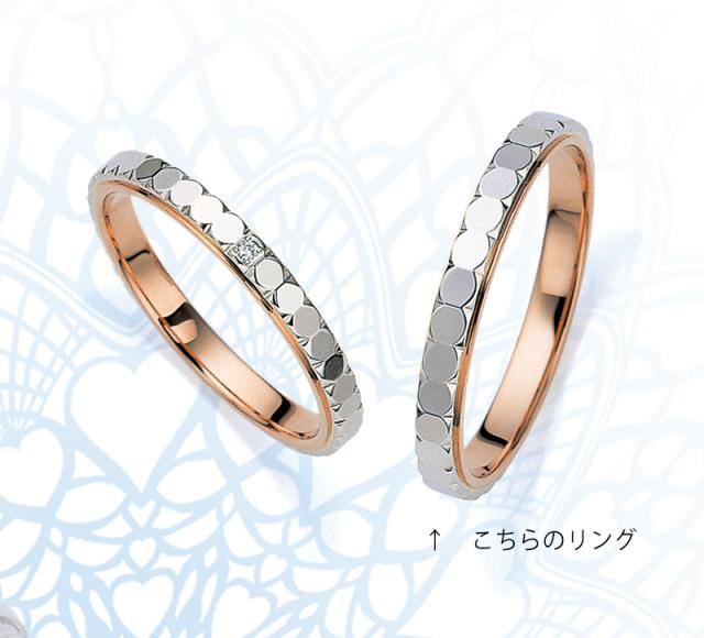 ピンキー&ダイアン(結婚指輪)KCPPD452