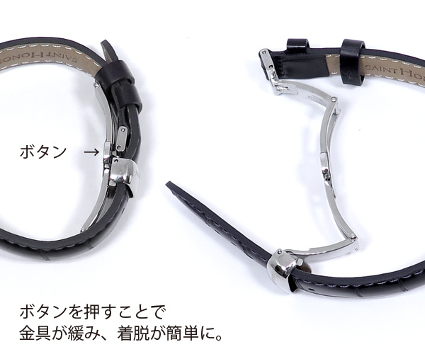 サントノーレ/腕時計/マンハッタン25mm/レディースウォッチ