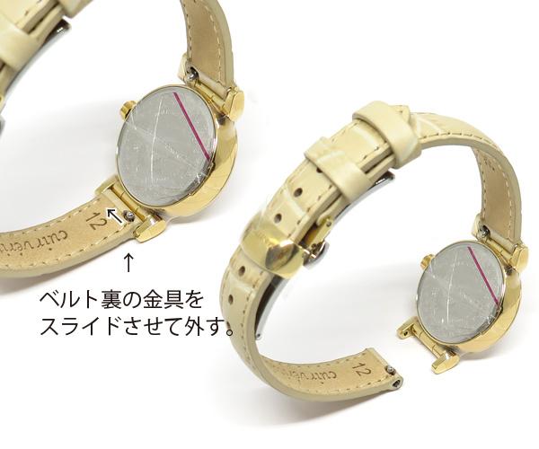 サントノーレ/腕時計/オペラミニ33mm/レディースウォッチ