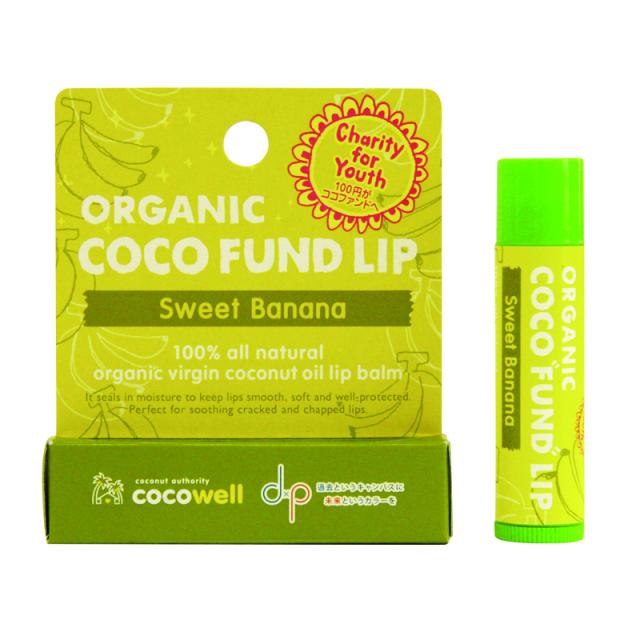 唇に広がるスイ-トバナナの香り オーガニックココリップ(バナナ) 5g