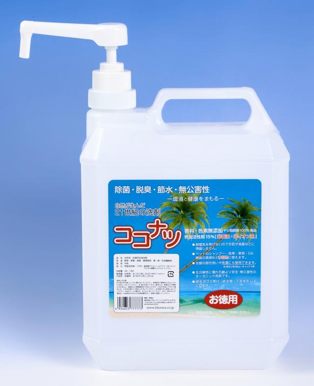 多目的洗剤 ココナツ お徳用 4リットル缶専用 オリジナル・ポンプ 取り付け簡単 4L缶がディスペンサーに早変わり