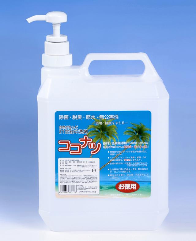 ココナツ洗剤 4L専用オリジナル・ポンプ