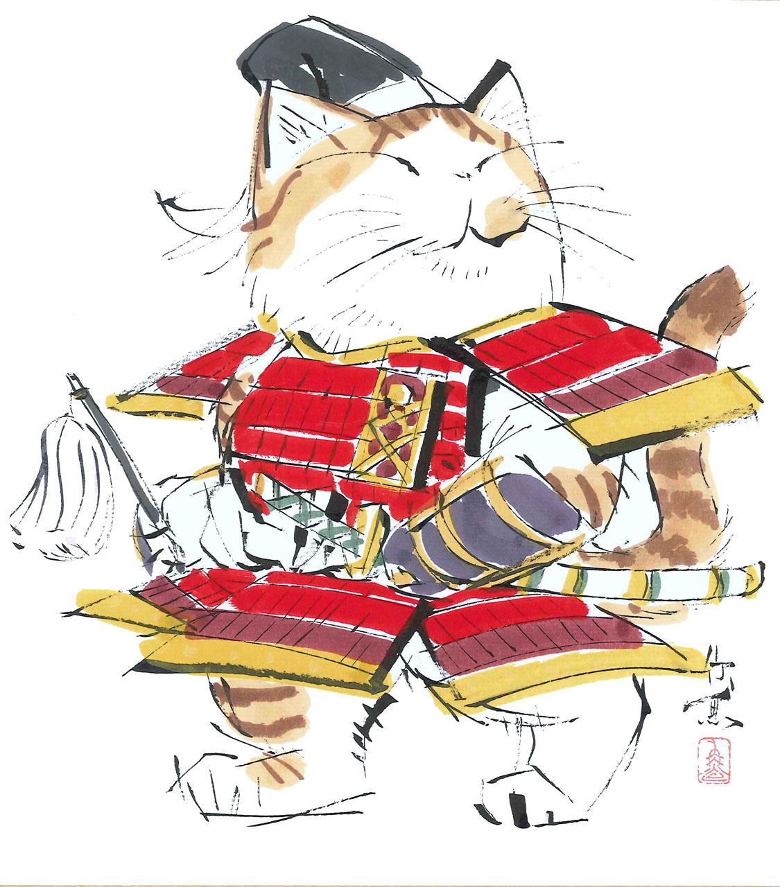 【偕拓堂】10-西村欣魚-武者猫-色紙