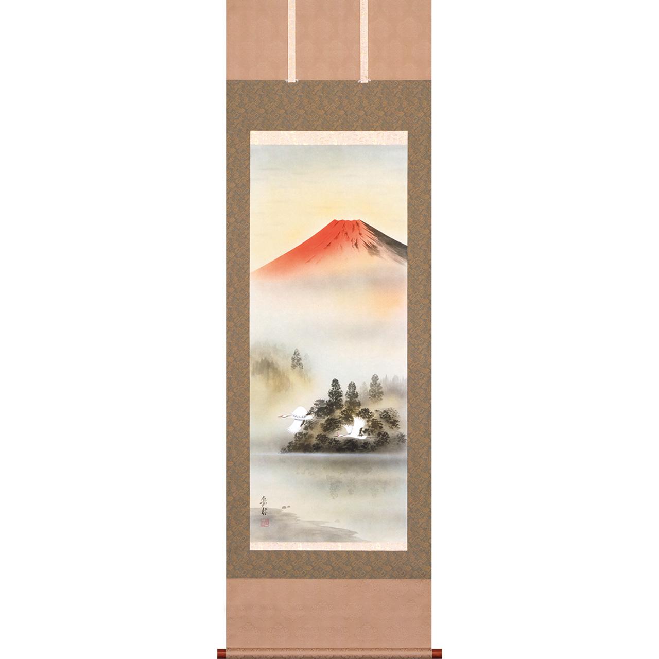 A6754 赤富士  尺五立 作者 岳村