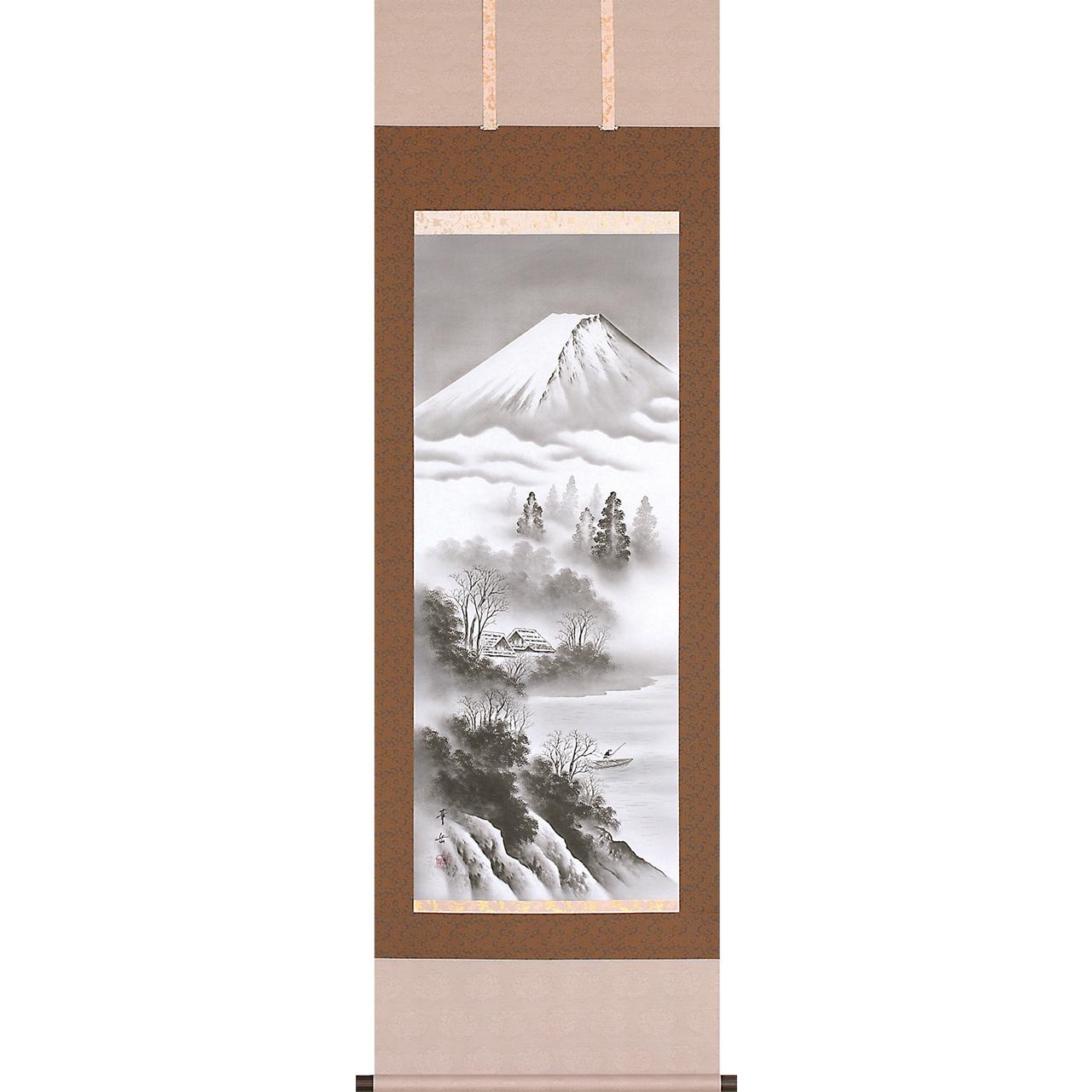A6553 富士山水  尺五立 作者 華岳