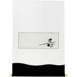 A4339 墨遊シリーズ 寿 書家安藤徳祥