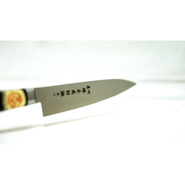 日本和包丁 モリブデンペティナイフ 極上 Japanese molybdenum petty knife 120mm 6